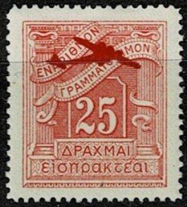1941 Greece Scott Catalog Number C52 Used