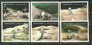 Ajman MNH Set Of 6 Moon Landing Space