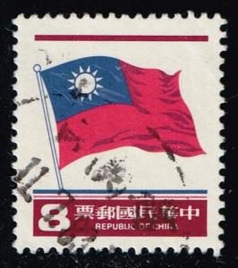 China ROC #2296 Flag; Used (0.25)