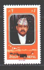 Nepal. 1986. 474. King Birendra. MNH.