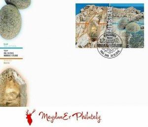 CROATIA/2018, (FDC) MINERALS AND ROCKS, MNH