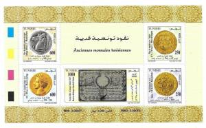 Tunisia 2004 Coins and Banknotes S/S Sc 1348a MNH C1