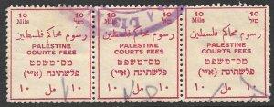 PALESTINE c1930 10m COURT FEES REVENUE Bale 234 Wmk SIDEWAY R Strip of 3 USED