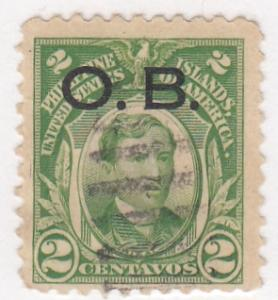 Guatemala, Scott # O5, Used