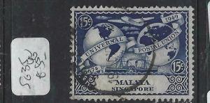 SINGAPORE  (P1404BB)  UPU  15C  SG 35  VFU