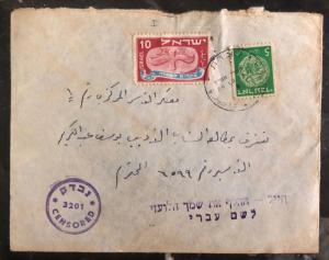 1948 Nazareth Israel Censored Cover To Arab POW In The Recently City Capture