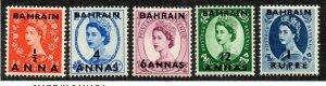 Bahrain - SG# 97 - 101 MVLH    /     Lot 0920633