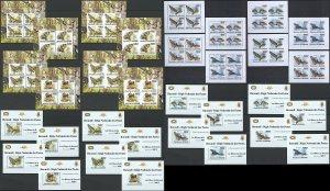 BU12 IMPERF,PERF 2011 BURUNDI FAUNA BIRDS OWLS LES HIBOUX !!! 16KB+16BL MNH