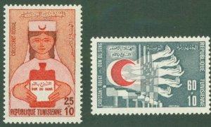 TUNISIA B140-41 MNH BIN$ 1.60
