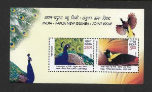 BIRDS - INDIA #2985b  MNH