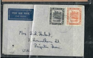 BRUNEI COVER (P1608B) 1948 RIVER SCENE 50C+5C A/M TO  ENGLAND