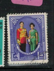 Thailand SC 429 VFU (8eex)