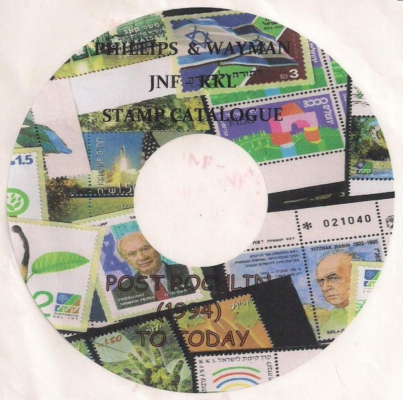 KKL - JNF - CD CATALOGUE - ISSUES AFTER ROCHLIN