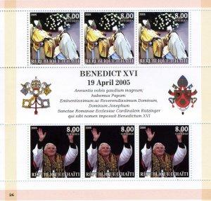 Haiti 2005 POPE JOHN PAUL II & BENEDICT XVI Sheet (6) Perforated Mint (NH)
