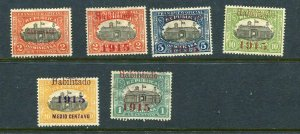 Dominican Republic 1915 Official Overprints MH/Mint 1stamp Used Sc 94-9 6250