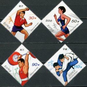 Korea 2014. Sports (MNH OG) Set of 4 stamps