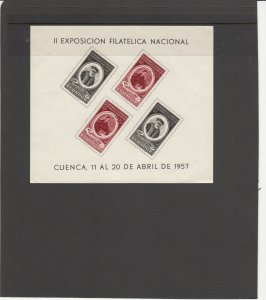 ECUADOR 614a SOUVENIR SHEET MNH 2014 SCOTT CATALOGUE VALUE $3.50