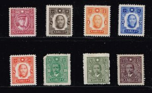 CHINA STAMP MINT STAMPS COLLECTION LOT  #4