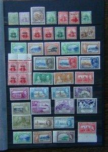 Trinidad & Tobago War Tax 1937 Coronation 1938 values to 24c 1949 UPU  MM
