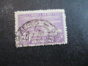 Uruguay #C87 Used WDWPhilatelic (H5K7)