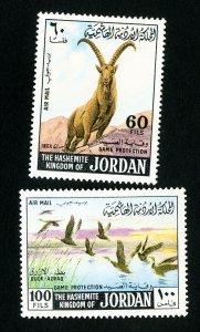 Jordan Stamps # C49-50 VF Birds OG H