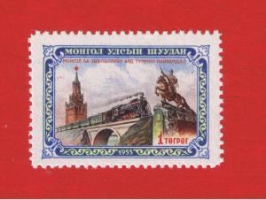 Mongolia #134 MNH OG Locomotive & Monument Free S/H