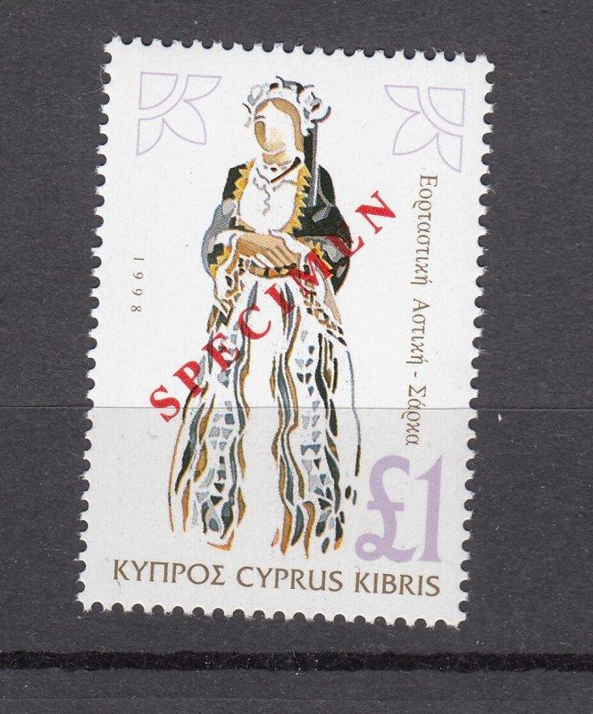 J28414 1994 cyprus mnh specimen #856a dated 1998