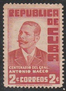 1948 Cuba Stamps Sc 424 Portrait of Maceo NEW