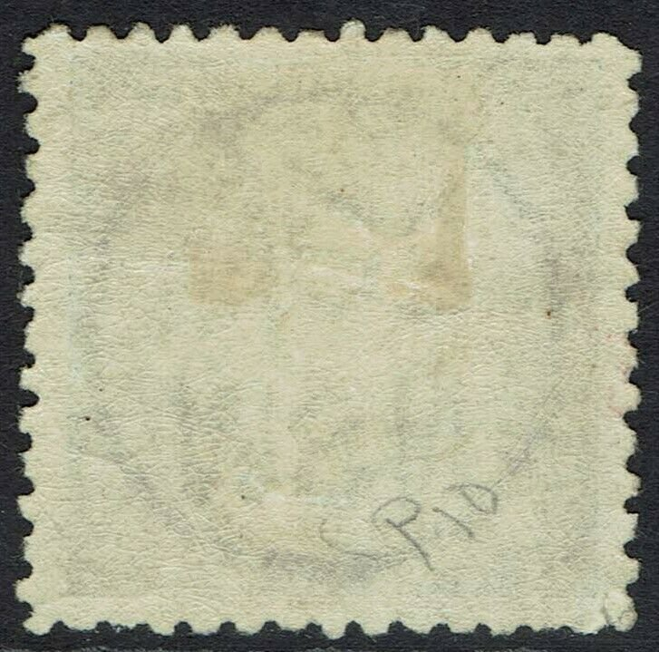 NEW SOUTH WALES 1890 CARRINGTON 20/- WMK 20/- NSW IN CIRCLE PERF 10