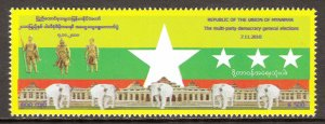 Burma - Scott #381 - MNH - SCV $3.00