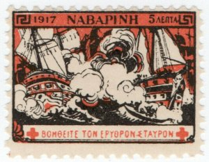 (I.B-CKK) Greece Cinderella : Red Cross Fund 5L (Battle of Navarino)