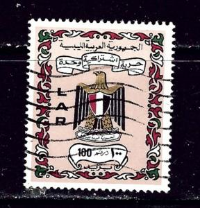 Libya 457 Used 1972 Issue