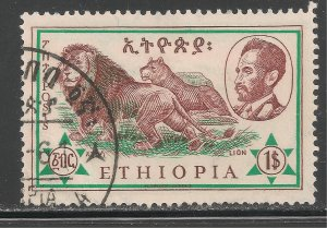 Ethiopia #374 (A70) VF USED - 1961 $1.00 Lion