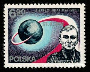 Space, 6.90ZL, POLSKA (T-7220)
