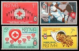Kenya - Sc# 333 - 336, MNH.  Complete Set.  2017 SCV $13.85