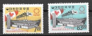 South Korea 566-567 MNH CV $25.75