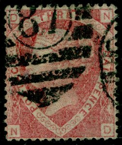 SG51, 1½d rose-red plate 3, USED. Cat £75. ND