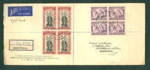 Cook Islands. FDC. 1946. Reg. Rarotonga. 2 x 4 Block. Overprint  Sc# 147-149.