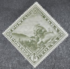 DYNAMITE Stamps: Tannu Tuva Scott #58 – MINT hr
