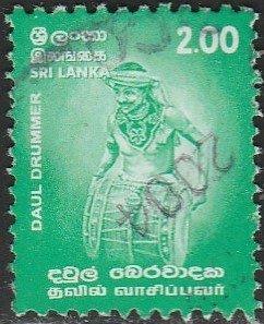 Sri Lanka,#1352 Used, From 2001