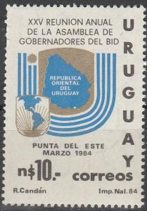 Uruguay #1156 MNH F-VF (SU5292)