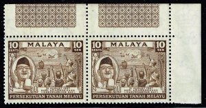 British Colonies & Territories Malaya, Federation 1957 Independence Day MNH PAIR