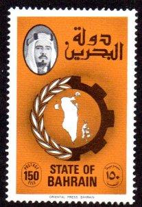 BAHRAIN 233 MH SCV $3.25 BIN $1.65 MAP