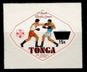 TONGA QEII SG643, 15s on 20s South Pacific games, NH MINT.