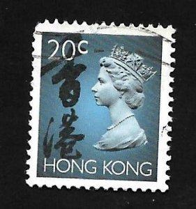 Hong Kong 1993 - U - Scott #630A *