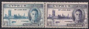 Cyprus 1946 KGV1 Set of Victory Umm SG 164 - 165 ( 1120 )