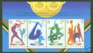 Hong Kong Scott 742Af  1996 Olympic Games Sheet Variety