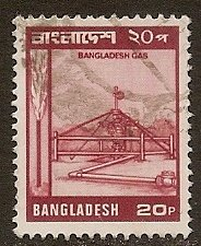 Bangladesh 1979 Scott # 168 used. Free Shipping for All Additional Items.