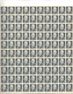 US 1393 - 6¢ Eisenhower Unused
