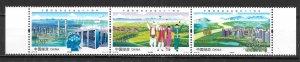 China (PRC) 4579 Ningxia Hui Autonomous Region strip MNH